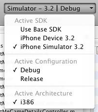 3.2 SDK Options Only
