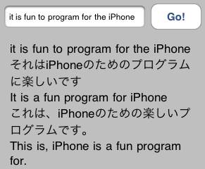 Funny Translation App We Will Build