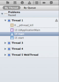 The call stack. It doesn't show everything yet.