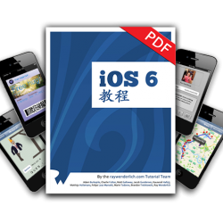 iOS 6 by Tutorials Chinese Version Now Available!
