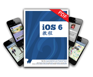 iOS 6 by Tutorials - now in Chinese!