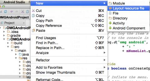 new_layout_resource_file