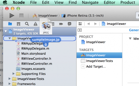 ios_framework_drag_sample_image_into_xcode