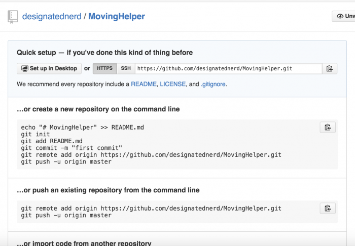 github_after_add_screen