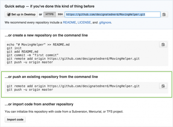github_after_add_screen_highlighted-676x500