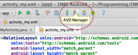 avd_manager