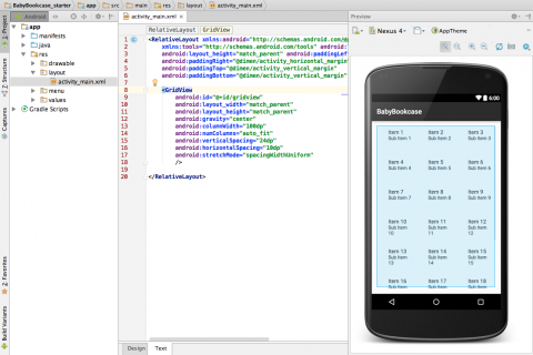 gridview_xml_preview