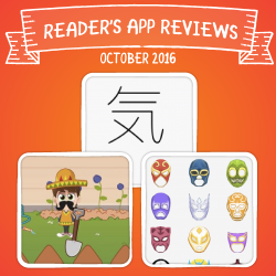 Readers' App Reviews – October 2016