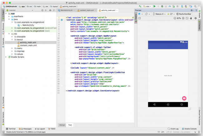 android studio screen