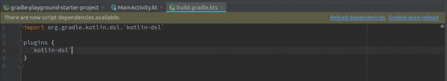 Reload dependencies