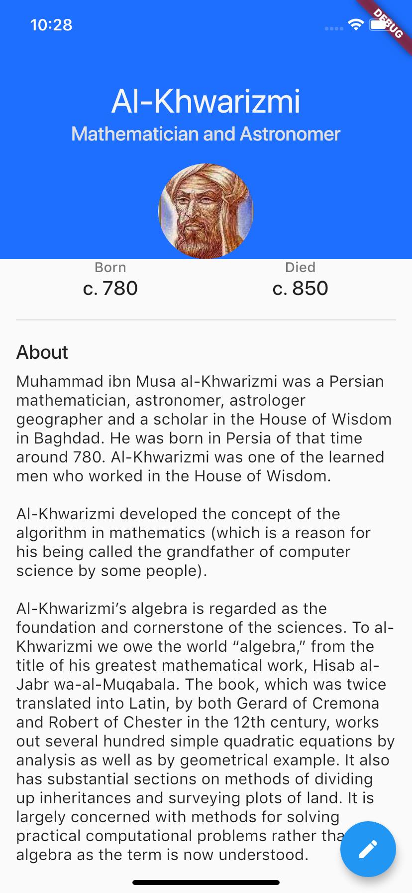 The starter app showing a plain bio card