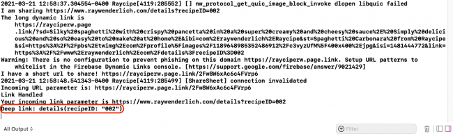 Xcode console printing the value of a deepLink environment property