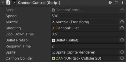 The Inspector for the Cannon Control component