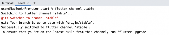 Change Flutter channel command showing the result: Switched to branch 'Stable'