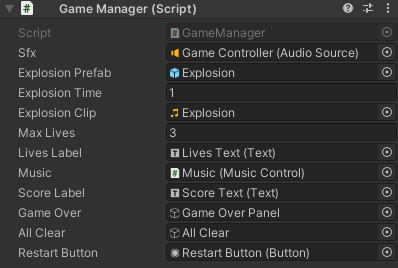 The Inspector showing the Game Manager component