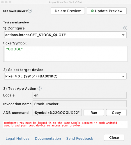 App Actions Test Tool